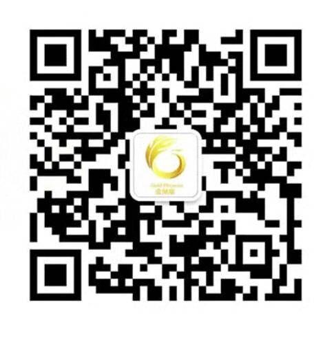 桐乡市金凤凰服务业发展集团有限公司招聘公告